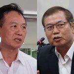 Geger! 2 Pejabat Tinggi Kepolisian Taiwan Selatan Tiba-Tiba Dipecat, Ada Apa?